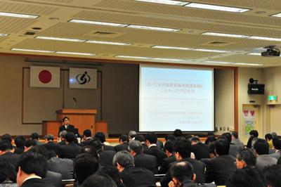 宗澤忠雄の「福祉の世界に夢うつつ」2012年1月23日