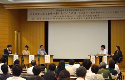 munesawa_1009_1.jpg