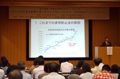 munesawa_1009_2.jpg