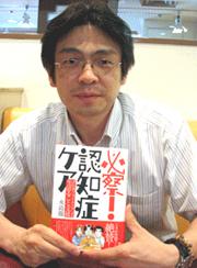nagashima080728-2.jpg