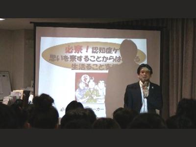 nagashima090630-1.jpg