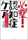 nagashimabook.jpg