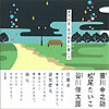 fujikawabook.jpg