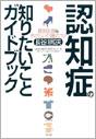 hasegawa-book.jpg
