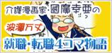 bt_manga.jpg