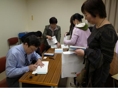 2011030106.png