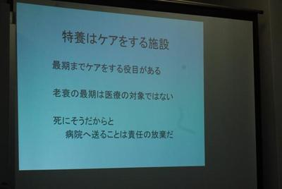 th_DSC_0017.jpg