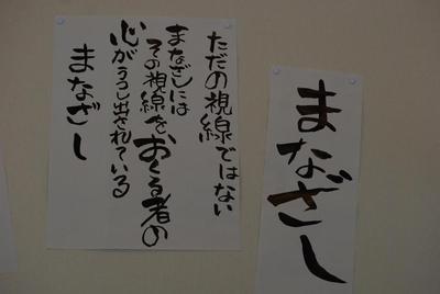 th_DSC_10.jpg