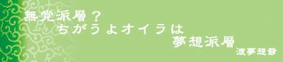 senryu110222.jpg