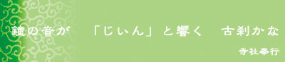 senryu110223.jpg