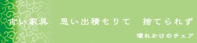 senryu110224.jpg