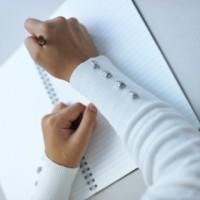 第33回社会福祉士国家試験の合格発表について