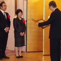 シルバーマーク取得事業者<br />20年永年表彰式が開催
