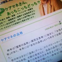 祝:500号!~ブログがこんなに続くなんて(^^;)~