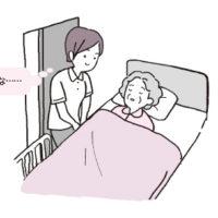 良眠、安眠って書いてない? <br /> ―夜勤の時の介護記録の書き方