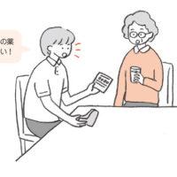 誤薬のリスクを回避するために介護職ができることのポイント3つ!