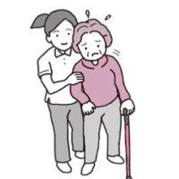 転倒のリスクを減らす、高齢者の歩行介助のポイント