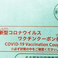 COVID‐19 出現前からコロナ禍状態